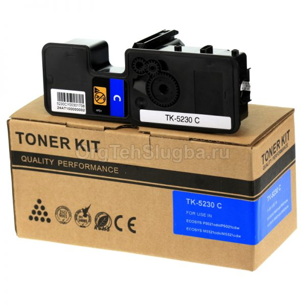 Cyan Kyocera Toner Cartridge compatible