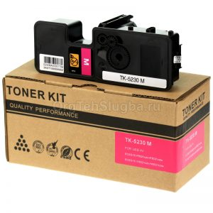 Kyocera magenta toner cartridge compatible