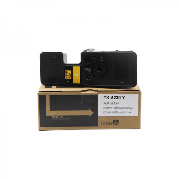 yellow Kyocera color toner printing